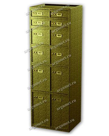 Шкаф депозитный БД-04