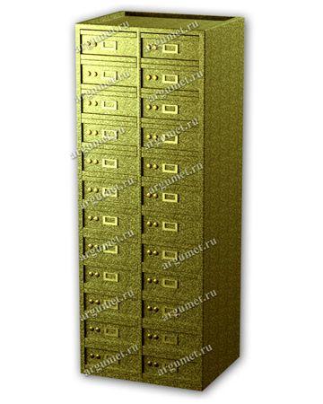 Шкаф депозитный БД-06