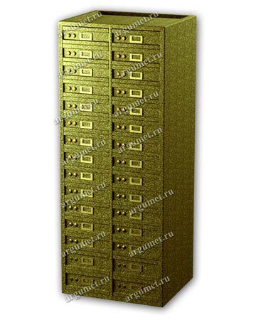 Шкаф депозитный БД-07