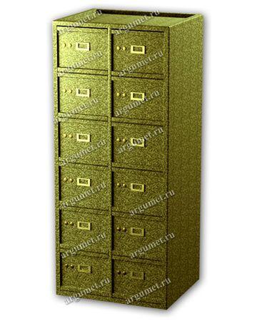 Шкаф депозитный БД-08