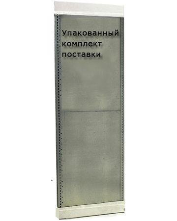 Стеллаж «СЛЦ-1» Стандарт