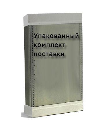 Стеллаж «СЛЦ-1» Компакт