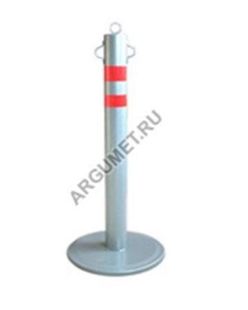 Столбик парковочный передвижной ПС-3п (утяжеленный)